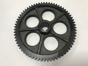 Шестерня привода колёс CCO551Q/CCO651QE (Прораб, Интерскол, Sturm, Forward)